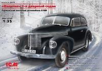 Немецкий 2-х дверный автомобиль седан Капитан