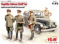 """Штабная машина """"Капитан"""" седан с советским штабным персоналом"""