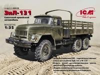Советский армейский грузовой автомобиль ЗиЛ-131