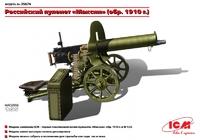 """Российский пулемет """"Максим"""" (образца 1910 г.)"""