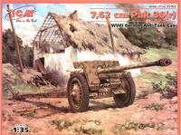 Немецкая противотанковая пушка 7,62 cm Pak 36 (r)