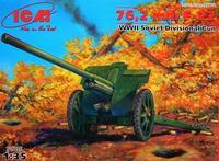Советская дивизионная пушка Ф-22