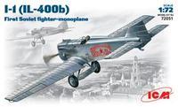 ICM72051 Polikarpov I-1 Soviet fighter