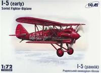 Советский истребитель - биплан I-5 (ранний)