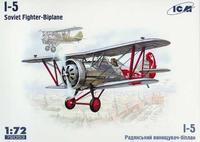 И-5 советский истребитель-биплан
