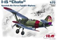 """Испанский истребитель I-15 """"Chato"""""""