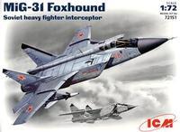 Советский тяжелый истребитель-перехватчик МиГ-31