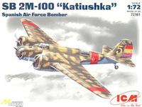 Испанский бомбардировщик СБ 2М-100