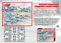 Советское авиационное вооружение воздух-воздух