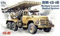 Советская боевая машина BM-13-16N