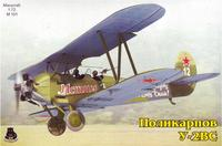 Поликарпов Po-2VS/U-2VS учебно-тренировочный самолёт.