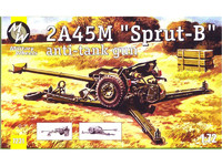 125-мм противотанковое орудие «Спрут-Б»