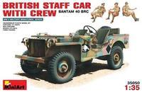 Британский коммандирский автомобиль с экипажем