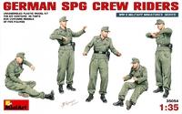 Экипаж германского самоходного орудия