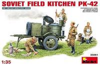 Советская полевая кухня КП-42