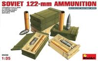 Советские 122-мм боеприпасы