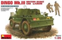 Динго Mк.III  британский  разведывательный  автомобиль с экипажем