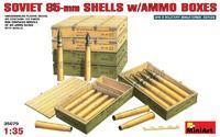 Советские 85-мм снаряды с ящиками