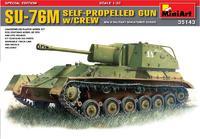 Самоходно-артиллерийская установка (САУ) СУ-76М