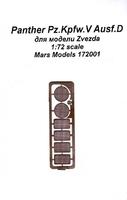 Сетки МТО для Pz-V D Пантера для модели Zvezda