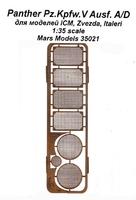Pz-V Пантера A/D сетки МТО для моделей ICM, Zvezda, Italeri