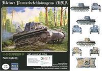 T-1KLA Германский легкий командирский танк