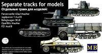 Набор траков для моделей