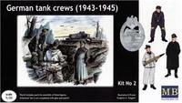 Германский танковый экипаж, 1943-1945, набор №2