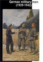 Германские солдаты 1939-1942г