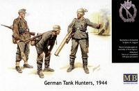 Германское противотанковое подразделение, 1944г
