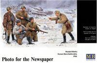 Русская пехота, Корсунь-Шевченковская битва 1944г.
