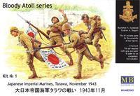 Японский cпециальный морской десант, Тарава 1943