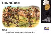 Рукопашный бой Тарава 1943