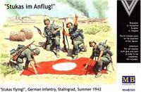 """""""Внимание"""" Немецкие пехотинцы"""