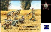 «Контратака«. Советская пехота, лето 1941