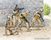 Ирак, набор 1