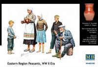 Крестьяне Восточного региона, времен Второй мировой войны.