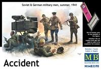 """Советские и немецкие военные """"Авария"""", лето 1941"""