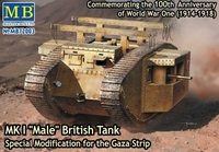 "Британский танк Mk I ""Male"", Специальная модификация"