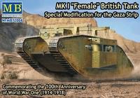 "Британский танк Mk I ""Female"", Специальная модификация"