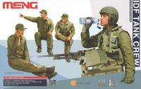 Израильский танковый экипаж