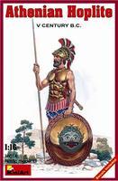 Афинский воин, V век до нашей эры