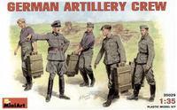 Германский артиллерийский расчет