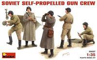 Советский орудийный расчет