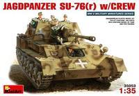 Немецкая СУ-76(р) с экипажем