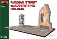 Русская улица с тумбой для объявлений