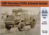 Бронеавтомобиль CMP C15TA (содержит смоляные и РЕ-детали)
