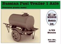 Цистерна с топливом 1 Axle
