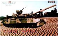 Cоветский боевой танк 80-УД «Береза»
