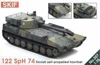 122 SPH 74 Финская самоходная гаубица
